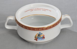 PHOTO - Holy Communion Bowl